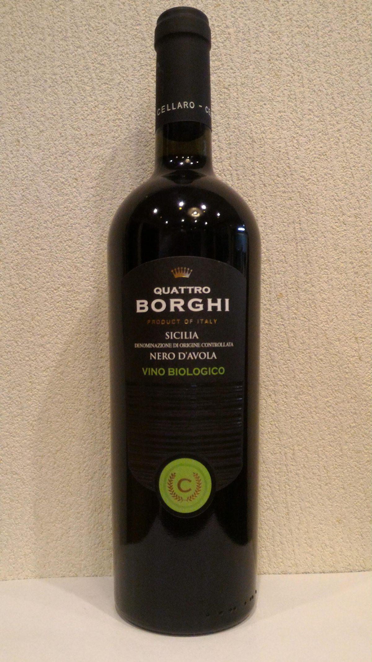 1000円~2000円で愉しむ赤ワイン「イタリアのクアトロ・ボルギ」